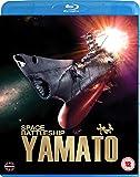Space Battleship Yamato DVD/Blu-ray Double Play