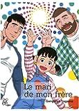 Coffret Le mari de mon frère - tome 4 + câle (04)
