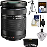 Olympus M.Zuiko 40-150mm f/4.0-5.6 R Micro ED Digital Zoom Lens (Black) with Tripod + 3 UV/CPL/ND8 Filters + Kit for Micro Four-Third Cameras