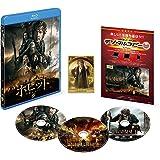 ホビット 決戦のゆくえ ブルーレイ&DVDセット(初回限定生産/3枚組/デジタルコピー付) [Blu-ray]