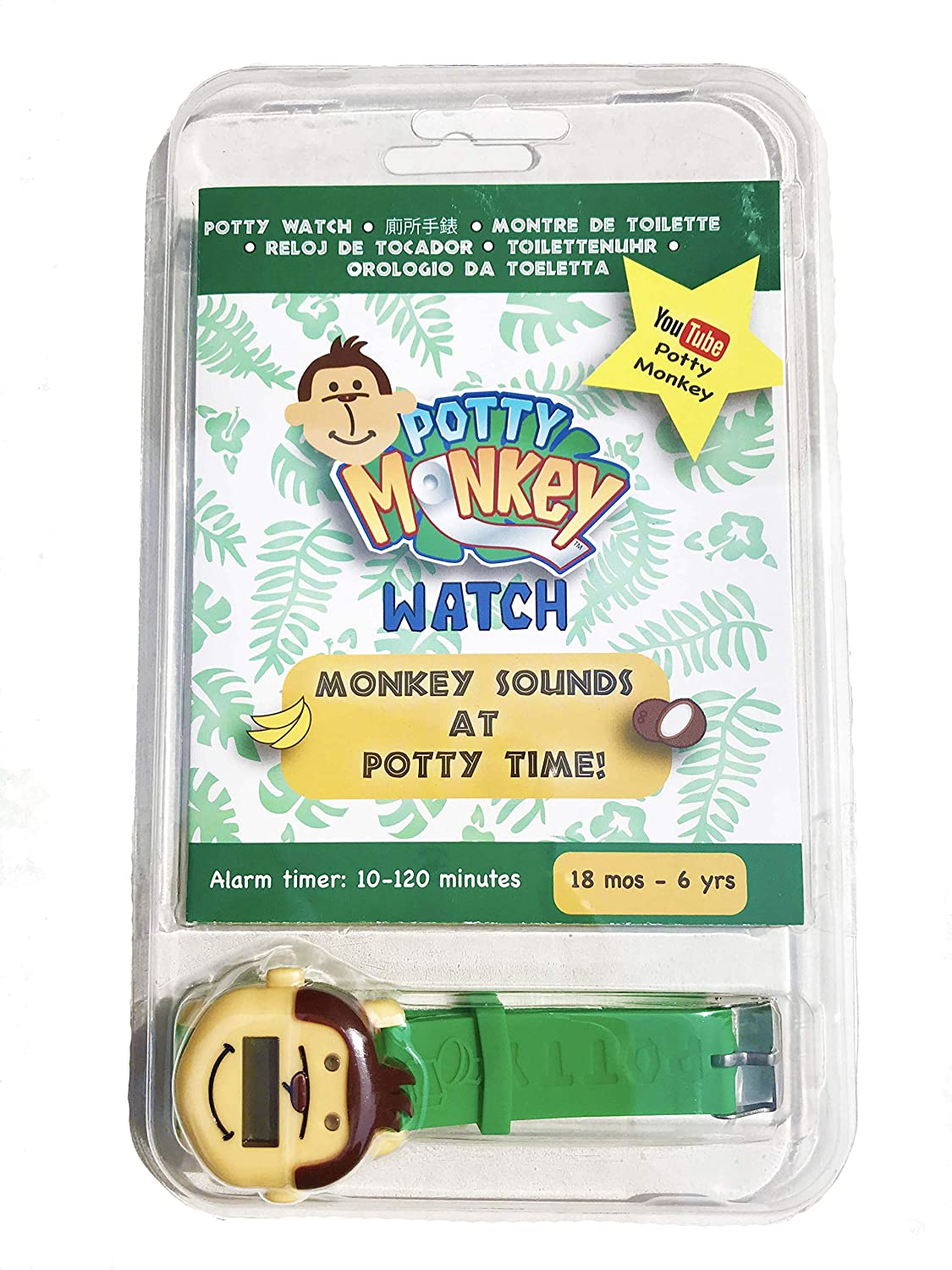 Amazon.com : Potty Monkey Watch | Potty Training Reminder Watch with Colorful Fun Reward Chart and Stickers : Baby
