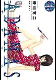 ADAMAS(4) (イブニングコミックス)