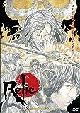 シアトリカル・ライブ 「Relic 〜tale of the last ninja〜」 [DVD]