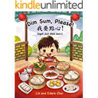 Dim Sum, Please!: A Bilingual English & Cantonese Children's Book