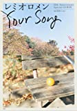 Your Song レミオロメン 10th Anniversary Special CD BOX (CD付) (<CD>)