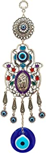 Erbulus Turkish Hamsa Hand of Mother Fatima Blue Evil Eye Wall Hanging Ornament - Turkish Nazar Bead Amulet – Multicolor Home Protection Charm Gift in a Box