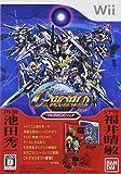 SDガンダム ジージェネレーション ワールド コレクターズパック(特典なし)