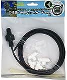 タスクスリー 工場扇に最適なミストカーテンeco (3m) KMCE