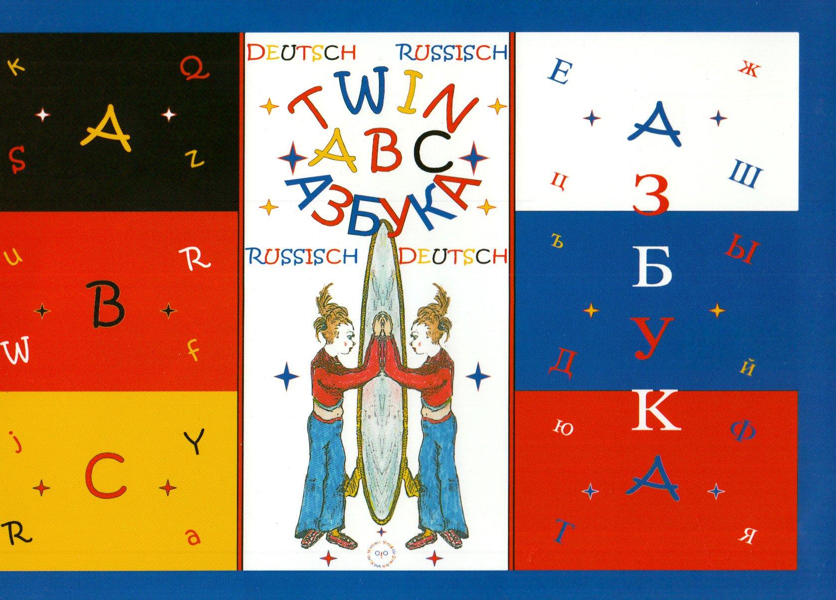 TWIN-ABC in Deutsch und Russisch