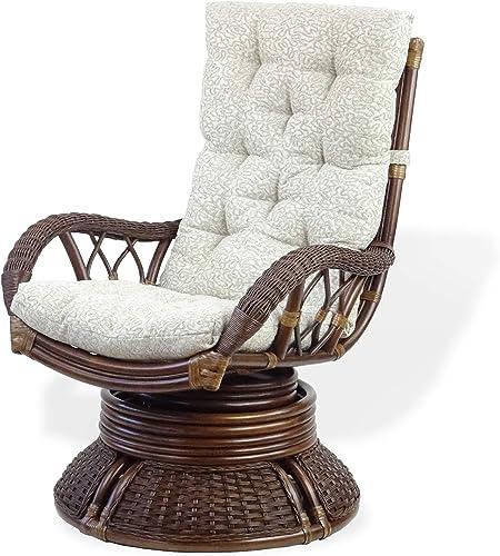 Alexa Swivel Rocking Armchair Dark Walnut Color Natural Rattan Wicker Handmade Design