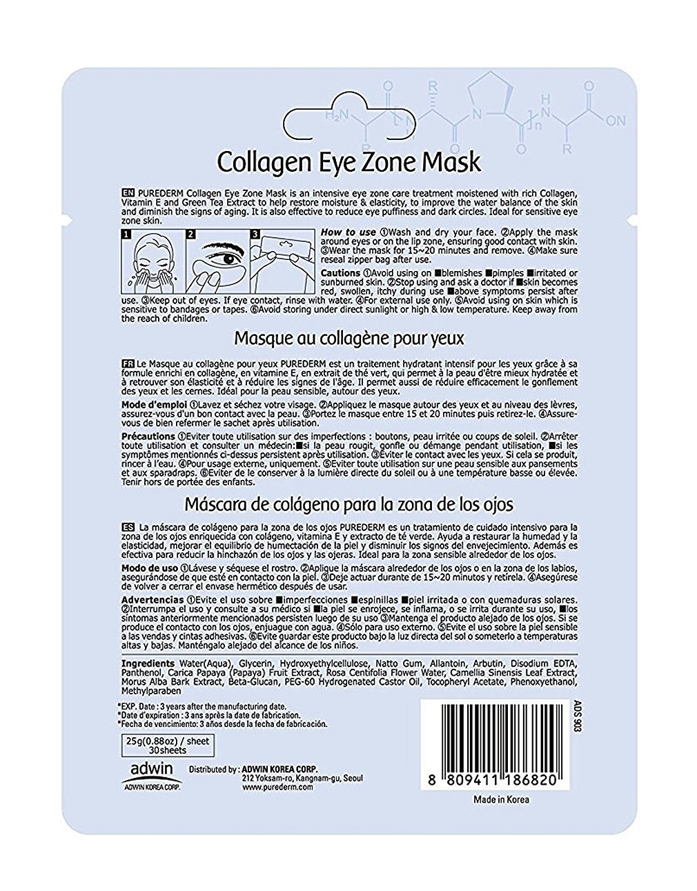 Purederm Collagen Eye Zone Pad Patches Mask Wrinkle Care Ads 202 Eyes Beauty Personal Tibs