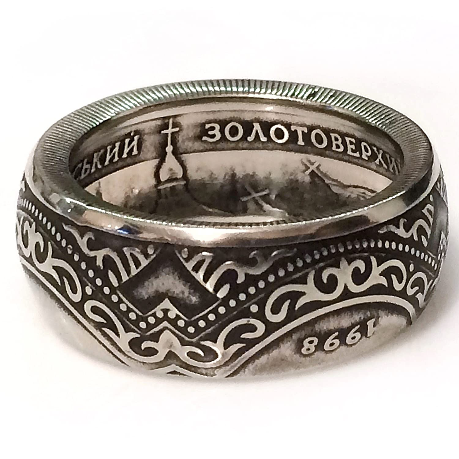 Ukrainian Coin Ring 5 Hryvnia - Great Unique Souvenir from Ukraine - Men's size - Rings from Coins