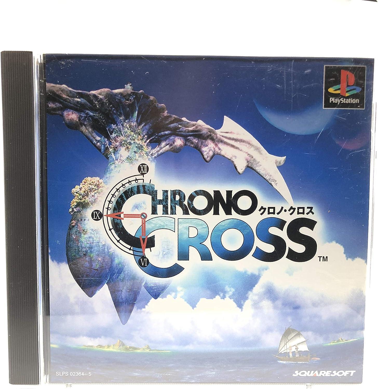 クロノクロス 意味不明