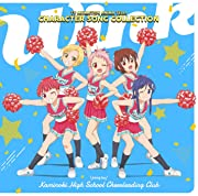 TVアニメ「アニマエール! 」キャラクターソングコレクション -Wink-