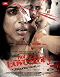 Not A Love Story (2011) (Hindi Movie / Bollywood Film / Indian Cinema DVD)