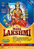 Jai Maha Lakshmi (Set of 8 DVD)