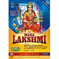 Jai Maha Lakshmi (Set of 8 DVD)