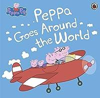 Peppa Pig. Around The
