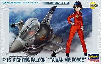 De Eggplane Lámpara Kit Fighting Modelo Ha60514 F 16 Hasegawa PuTkZOiX