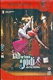 Rab ne bna di Jodi || Shahrukh Khan