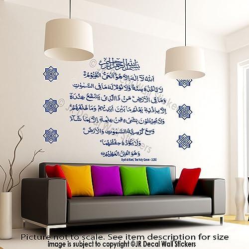ayatul kursi islamic wall art stickers free islamic patterns arabic calligraphy removable vinyl wall decals
