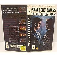 Demolition Man 3DO Stallone Snipes Long Box