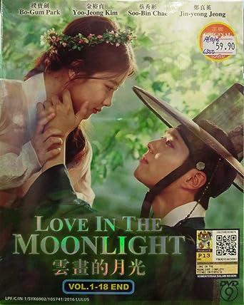 Amazon com: LOVE IN THE MOONLIGHT - COMPLETE KOREAN TV SERIES ( 1-18