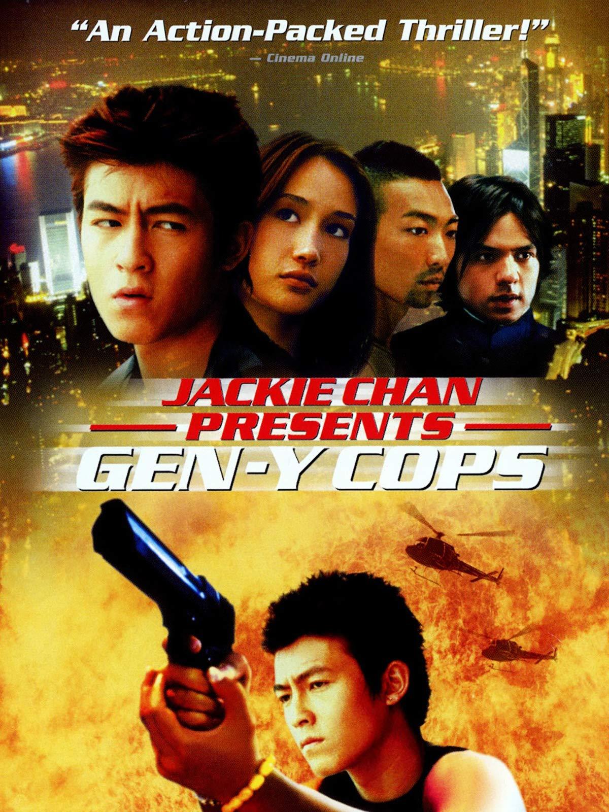 Gen-Y Cops on Amazon Prime Video UK