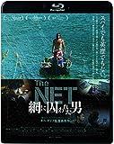 The NET 網に囚われた男 [Blu-ray]