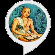 Ramayana Prayers