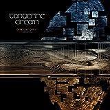 Quantum Gate/Quantum Key