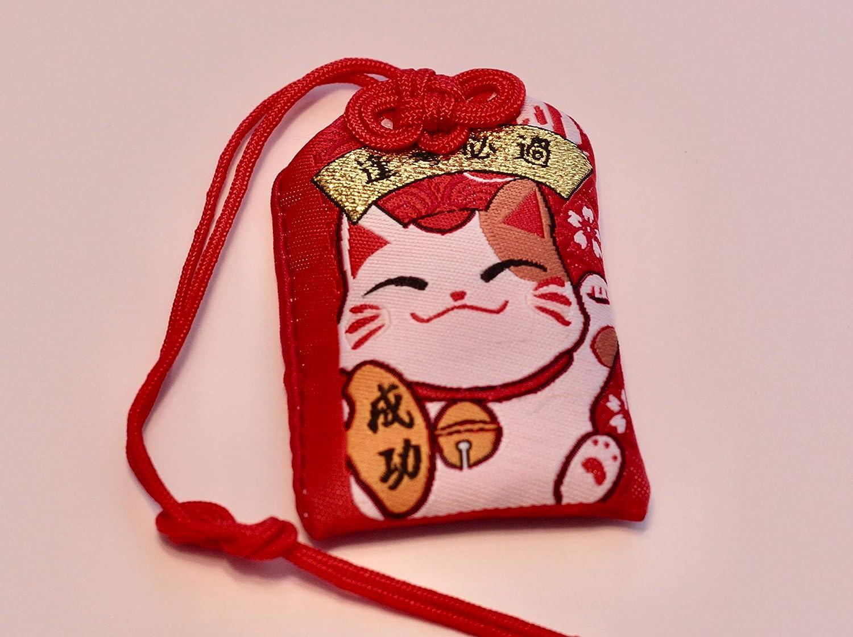 WINOMO 2Pcs Japanischen Omamori Charme Gute Luck Charme Gl/ück Amulett Charme f/ür Gesundheit Reichtum Karriere Bildung Liebe Sicherheit