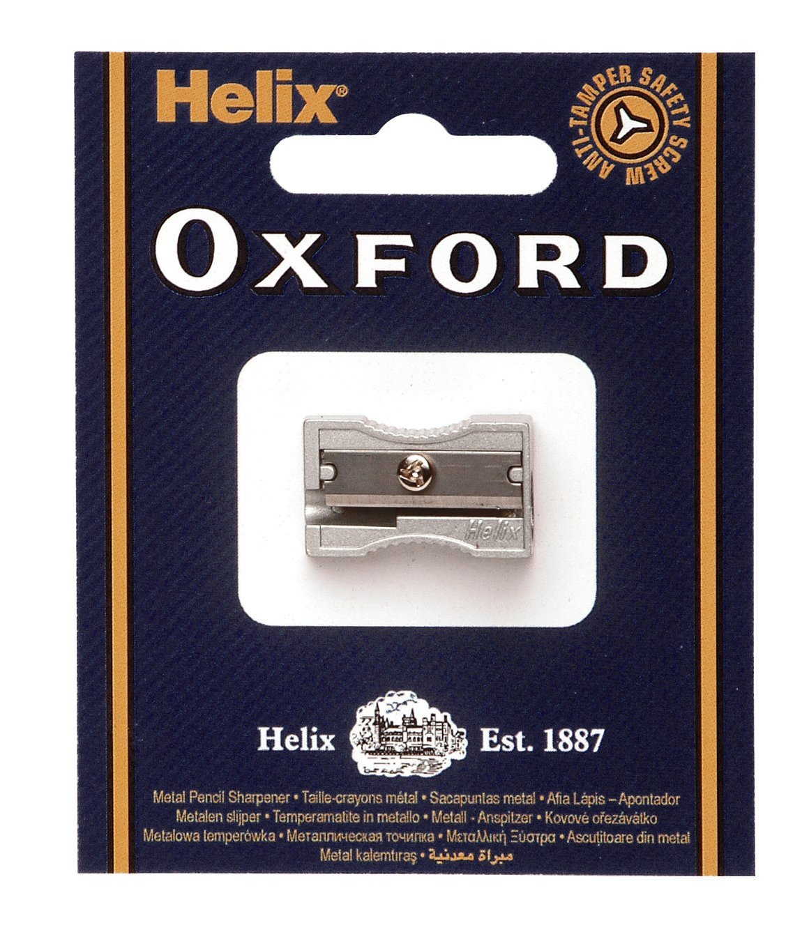 Helix Oxford One Hole Metal Pencil Sharpener (Box of 20) Q01021