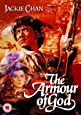 The Armour of God [DVD] [Blu-ray]