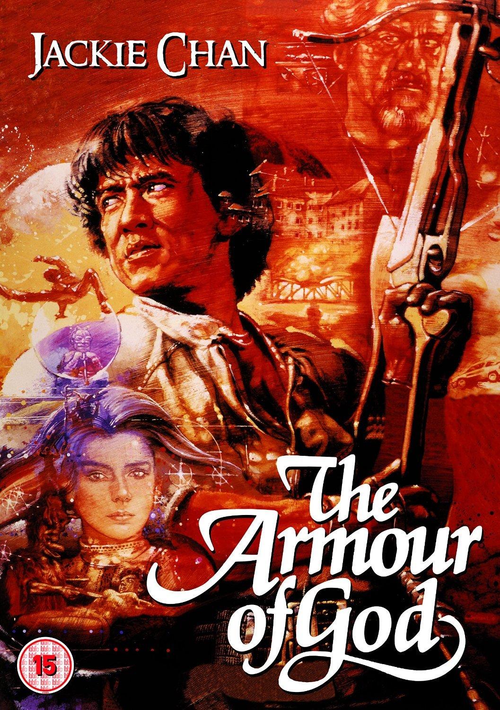 the armour of god dvd blu ray amazon co uk jackie chan eric