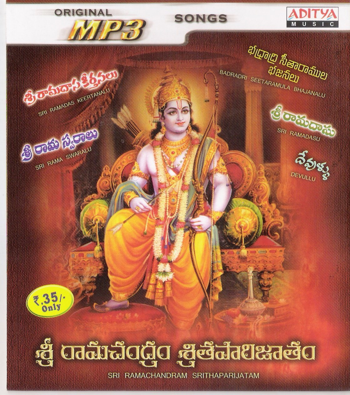 Buy Sri Ramachndram Srithaparijatham Online at Low Prices in India | Amazon  Music Store - Amazon.in