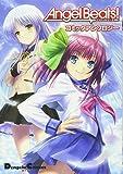 Angel Beats! コミックアンソロジー (電撃コミックス EX 149-1)