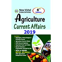 Agriculture Current Affairs 2019