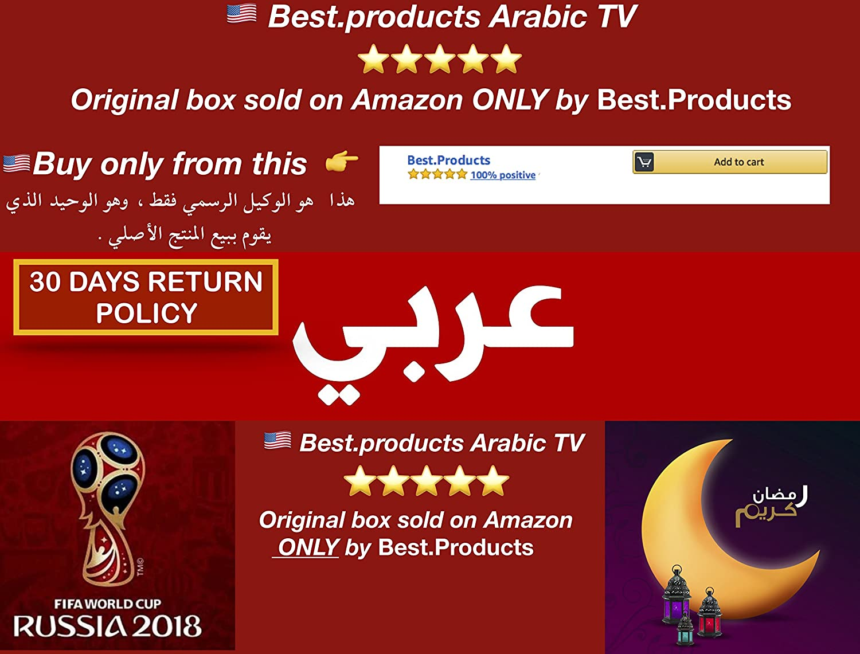 Arabic TV Box IPTV, 900 HD Channels, No Monthly Fee, No