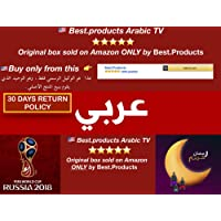 Arabic TV Box IPTV, 900 HD Channels, No Monthly Fee, No Buffering, Just Works!!