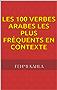 Les 100 verbes arabes les plus fréquents en contexte