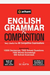 English Grammar & Composition  Very Useful for All Competitive Examinations Kindle Edition