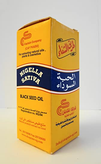 Nigella Sativa Black Seed Oil 120ml (Large Size) OR 2X60 ML =120 ML