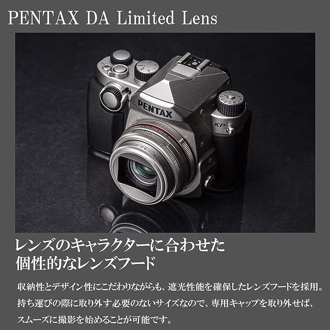 Pentax 21 Mm F 3 2 Hd Da Al Limited 21 Mm Objektiv Camera Photo