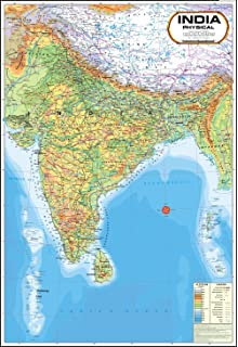 World wall map synthetic 132 x 94 cm maps of india amazon india map physical 70 x 100 cm gumiabroncs Gallery