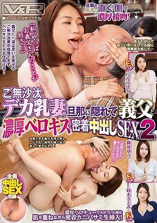 Wife Fucked Plumber Japanese