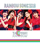 RAINBOW SONIC 2018(Blu-ray Disc)