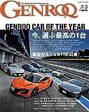 GENROQ - ゲンロク - 2019年 3月号