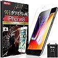 OVER's ガラスザムライ iPhone8 ガラスフィルム iPhone8 フィルム 日本製 (らくらくクリップ付き)