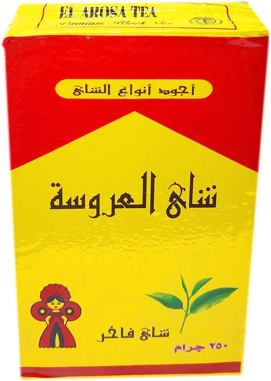 Egypt El Arosa Kenyan Black Tea Dust Natural Taste Daily Morning Fresh Tea Cup (250 gm)